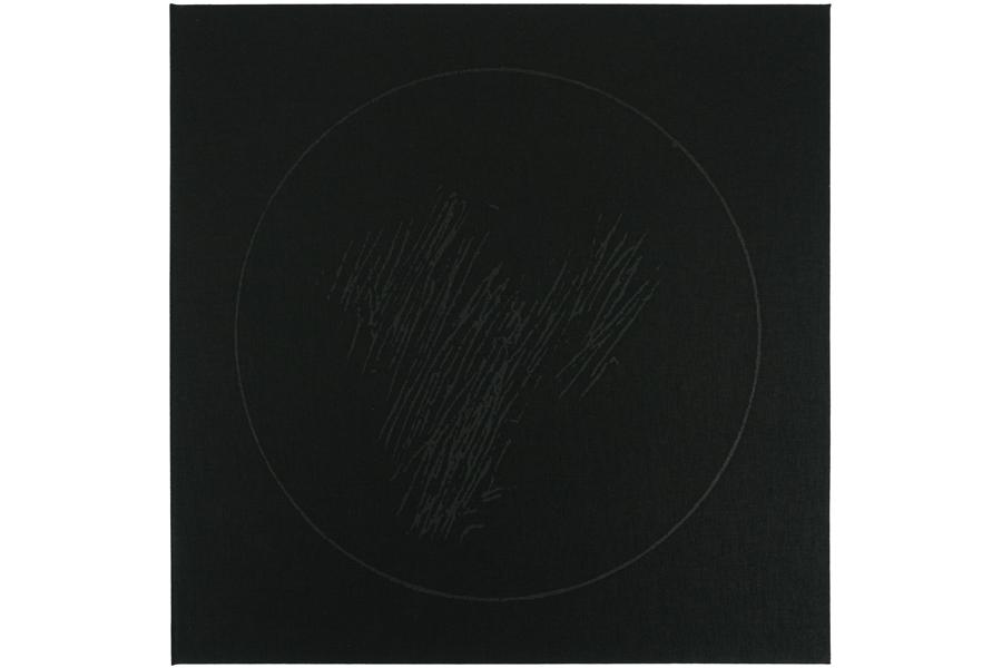 MARS II, the vinyl